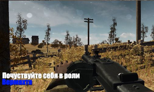 Europe Front Hack Online (Android iOS) 5