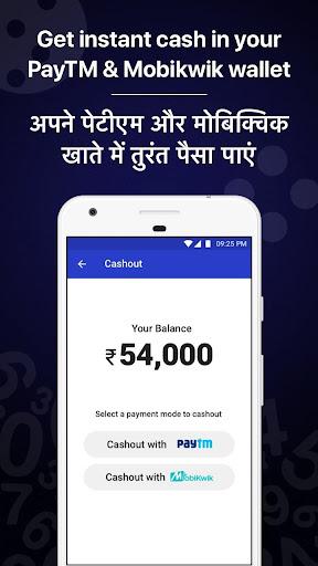 Live Quiz Games App, Trivia & Gaming App for Money  Screenshots 7