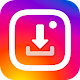 Reels video download for insta Pour PC