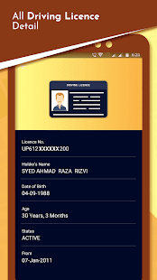 RTO Information - Get Vehicle Details Screenshot