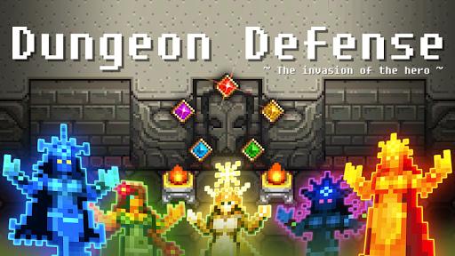 Dungeon Defense  screenshots 1