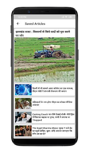 Prabhat Khabar 3.5.5 Screenshots 4