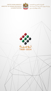 Tawjeeh  Apps on For Pc (Windows And Mac) Free Download 1