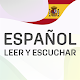 Spanish Listen and Read (Learn Spanish) APK
