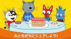 Kid-E-Cats Cooking! Kittens Game - キッチン 猫ゲームのおすすめ画像5