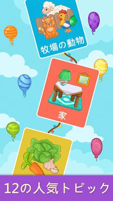 幼児のためのベイビーフラッシュ カードのおすすめ画像4