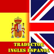 English Spanish Translator  Icon