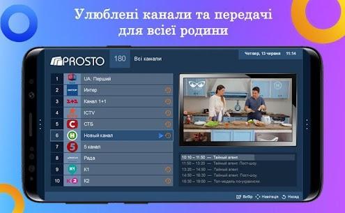 Prosto.TV – OTT TV, free tariff TV, EPG, VOD 1.1.0 Mod APK Updated 1