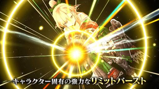 FFBEu5e7bu5f71u6226u4e89 WAR OF THE VISIONS 3.0.2 screenshots 9