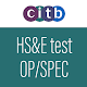 CITB Operatives & Specialists HS&E test 2019 Apk