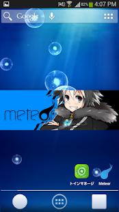 METEOR (CUT-IN)