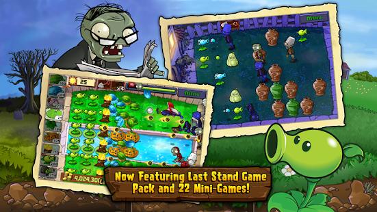 植物大戰殭屍免費