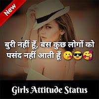 Attitude Status For Girls - Attitude Quotes Girls