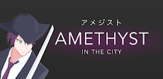 アメジスト イン ザ シティ  - 無料2D「反射」アクションADV -のおすすめ画像1