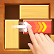 Unblock Puzzle - Androidアプリ