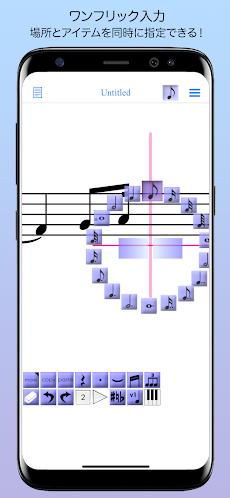 iWriteMusic   素早く楽々記譜しようのおすすめ画像3