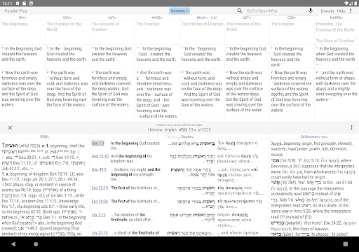 Parallel Plusu00ae offline Bible app with helps android2mod screenshots 21