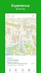 2GIS: directory, map, navigator without internet 5.46.0.366.10 Screenshots 3