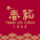 Download 春稻藝術坊chundao For PC Windows and Mac 2.53.9