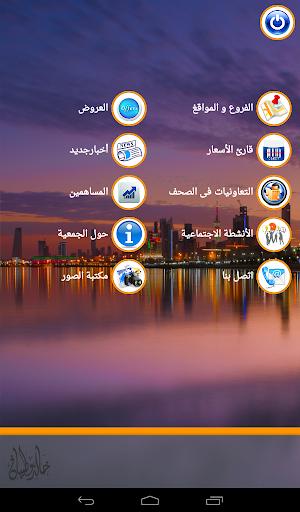 AlShuhada For PC Windows (7, 8, 10, 10X) & Mac Computer Image Number- 14
