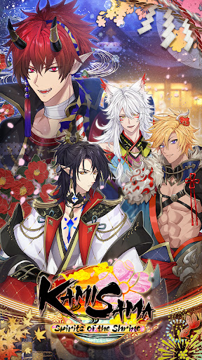 Kamisama: Spirits of the Shrine - Otome Romance  screenshots 8
