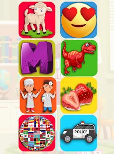 Educational Memory Games for Kids 2.0 screenshots 1