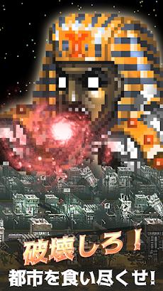 怪獣飼い : 合成&放置型ゲームのおすすめ画像2