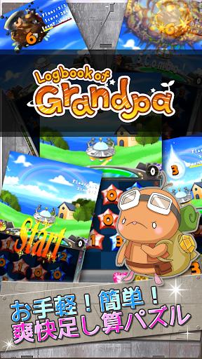 logbook of grandpa screenshot 1