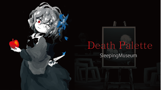 Death Palette  screenshots 1