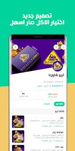 Yummy: Order Food Online from Palestine 5.0.4 APK screenshots 3