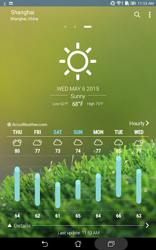 ASUS Weather 5.0.1.31_190709 Screenshots 6