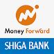 マネーフォワード for 滋賀銀行 - Androidアプリ