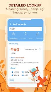 Korean English dictionary and translation - JAEMY