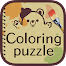 Coloring puzzle! - free game