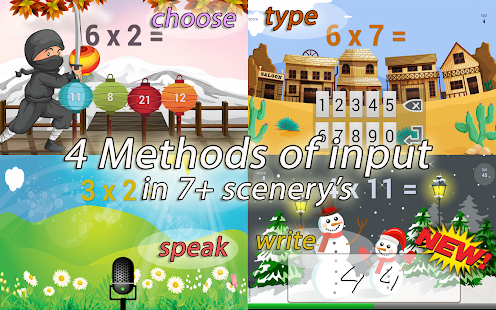 Times Tables Game (free)