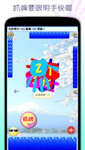 撲克●心臟要強  Apps on For Pc   How To Install On Windows And Mac Os 1
