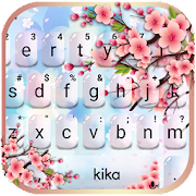 Pink Glass Sakura Keyboard Theme