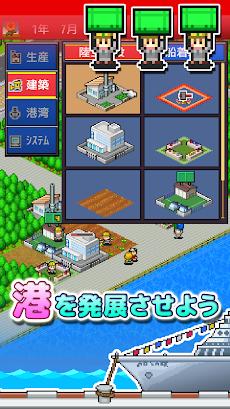 出港!!コンテナ丸のおすすめ画像2