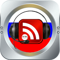Радио Шоколад 98 FM Радио Шоколад бесплатно