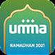 umma - Quran Majeed English & Ramadhan 2021