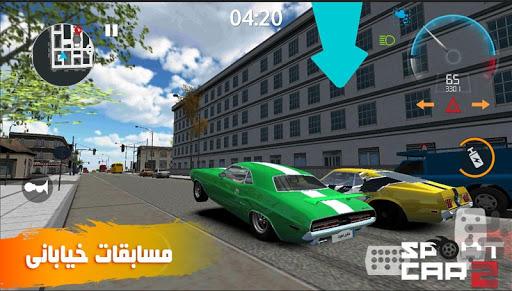 Sport Car : Pro drift - Drive simulator 2019  screenshots 1