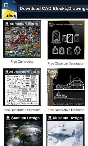 CAD DWG Download 1.0 Screenshots 1