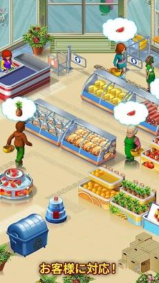 Supermarket Mania ジャーニーのおすすめ画像2