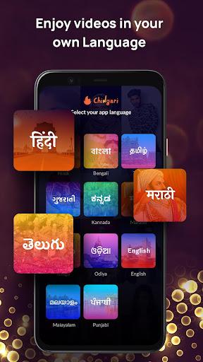 Chingari - Original Indian Short Video App  Screenshots 4
