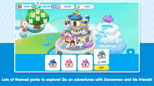 LINE: Doraemon Park 2.5.1 screenshots 15