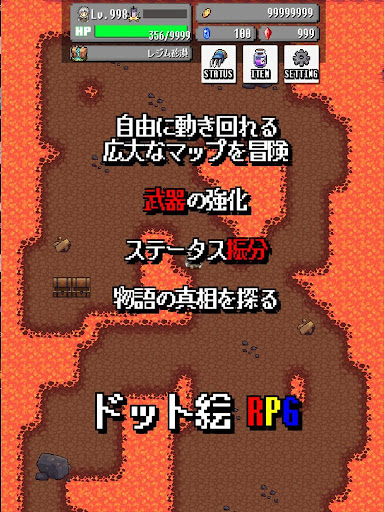 u52c7u8005u306eu30d1u30e9u30c9u30c3u30afu30b9uff5e2Du30c9u30c3u30c8u306eu30a2u30afu30b7u30e7u30f3RPGuff5e screenshots 13