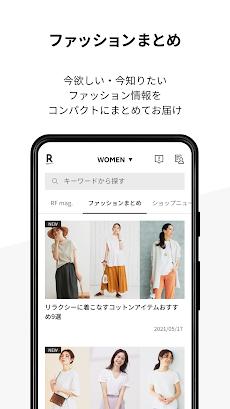 Rakuten Fashion - 楽天ポイントが貯まる・使えるファッション通販アプリのおすすめ画像4