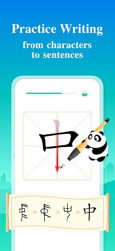 Learn Chinese - ChineseSkill  Screenshots 3