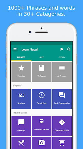 simply learn nepali screenshot 1