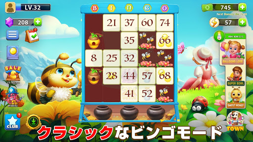Bingo u30b8u30e3u30fcu30cbu30fc 1.1.5 screenshots 6